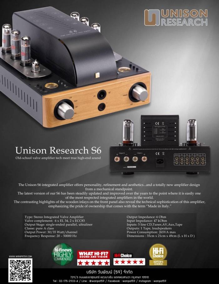 מגבר מנורות Unison Research S6 SE