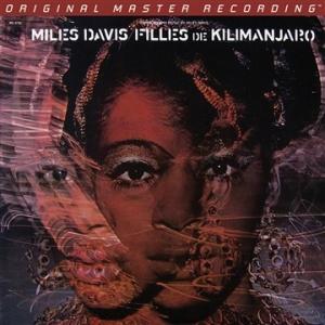 Miles Davis - Filles de Kilimanjaro 180g 45RPM 2LP , תקליטים, תקליט