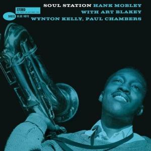 תקליט ג'אז קלאסי Hank Mobley - Soul Station