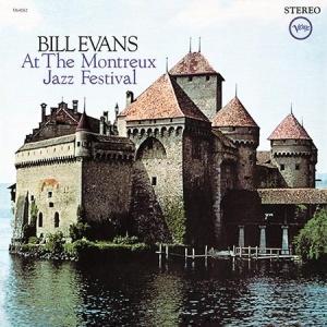 קלאסיקות גאז, תקליט איכות, Bill Evans - At The Montreux Jazz Festival