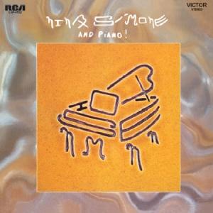 תקליט יבוא באיכות אודיופילית , Nina Simone - ...And Piano! , בהדפסת הלייבל Speakers Corner.