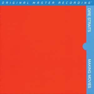 תקליט חדש  Dire Straits - Making Movies