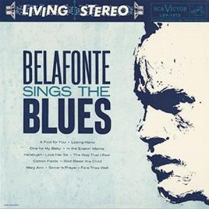 תקליט 200 גרם ,Harry Belafonte - Belafonte Sings The Blues , בהוצאת Analogue Production.