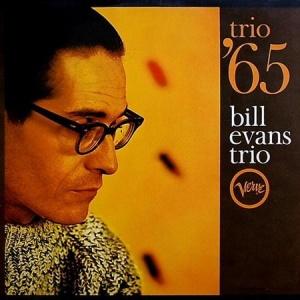 תקליט גאז Bill Evans - Trio '65